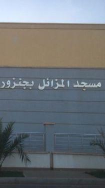 مسجد المزائل