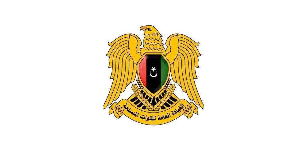القيادة العامة للقوات المسلحة ترد على تقرير منظمة العفو الدولية