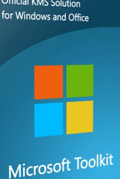 Microsoft Toolkit 2.5.3