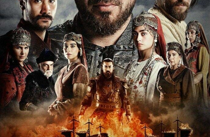 Ertugrul Ghazi Crack With Free Download {Full Latest} 2021