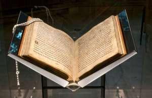 The St Chad Gospels