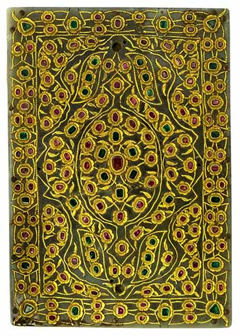 The Middle Eastern plaque. Pic: Hansons Auctioneers