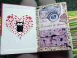 10.Первая страница лд личного дневника