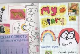 03.Первая страница лд личного дневника