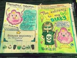 09.Первая страница лд личного дневника
