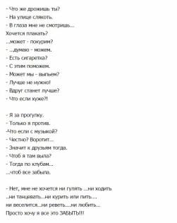22.Стихи для лд: стихи для личного дневника
