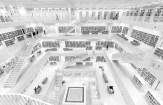Iskender Ersoy - Bibliothek