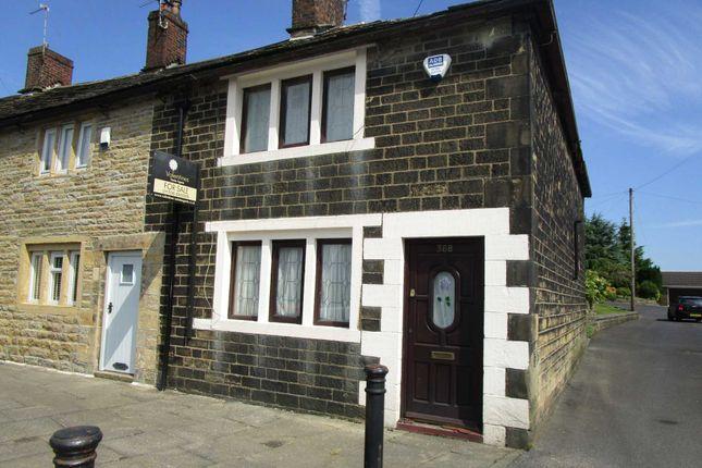 2 Bedroom Cottage For Sale 42723755 PrimeLocation