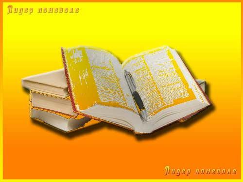 Книги для саморазвития, книги для развития