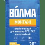 """""""Волма Монтаж"""" (гипсовый клей) 30кг"""