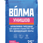 """""""Волма Унишов"""" (шпаклевка) 25 кг"""