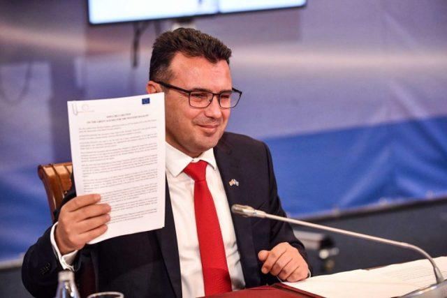 ВМРО-ДПМНЕ: 10 причини зошто проектот ветување за ЕУ на Заев е мртов