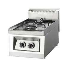 cocina-sobremesa-gas-ozti-2-fuegos-barata-mini