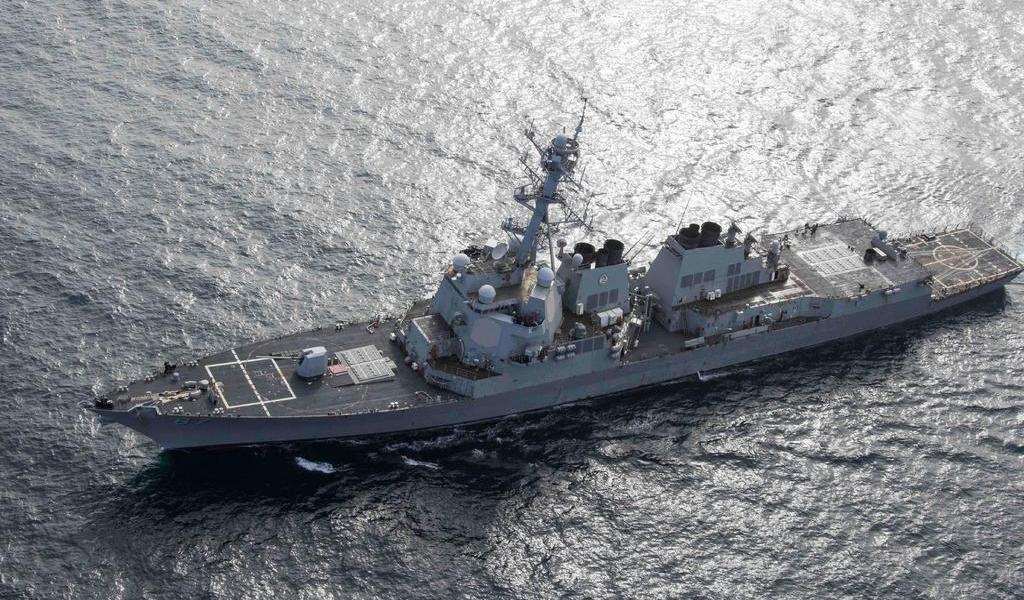 Seúl envía misión marítima al estrecho de Ormuz