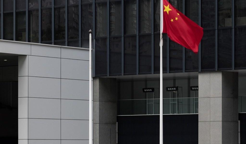 Pide China investigar filtración de informe