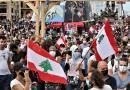 Ministro de Salud anticipa dimisión del primer ministro libanés