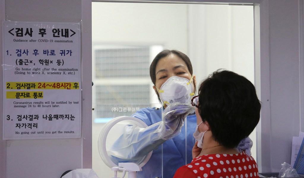 Huelga de médicos dificulta lucha contra COVID-19 en Corea del Sur