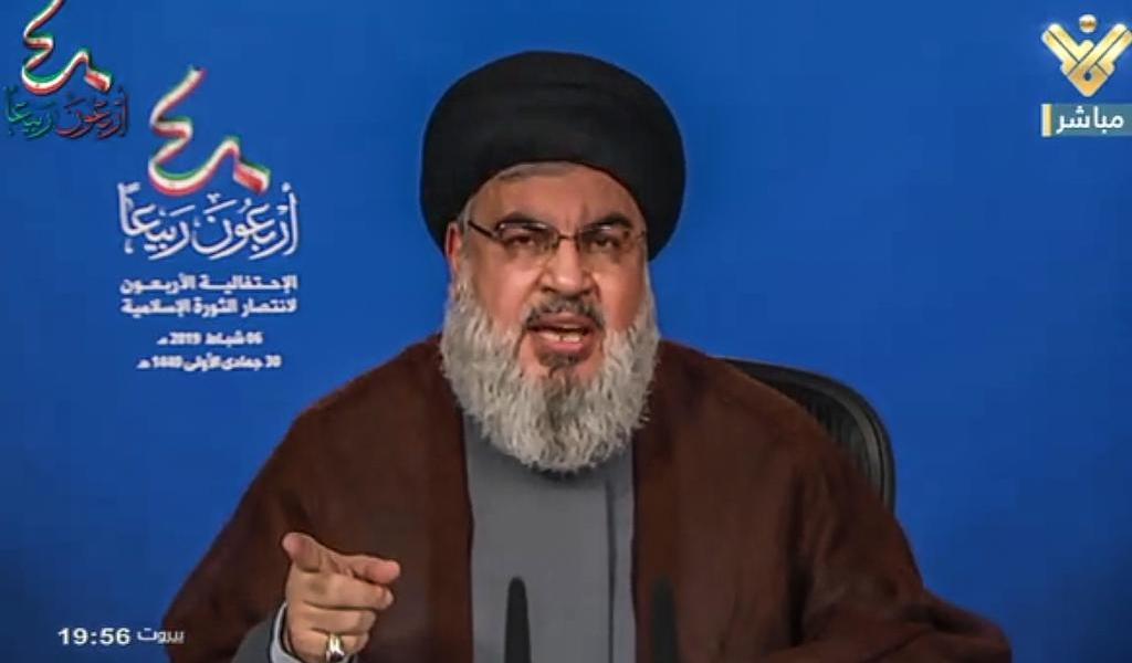 Hezbolá, a favor de formar nuevo gobierno en Líbano