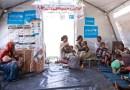 Pide Unicef cifra histórica de fondos