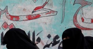 Cae proyectil en boda de Yemen; se estiman tres mujeres muertas