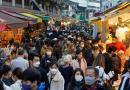 Gobierno de Japón contempla declarar nuevo estado de emergencia en Tokio por COVID-19