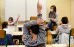 Con el regreso a clases en marcha, Francia reporta brote de COVID-19 en escuelas