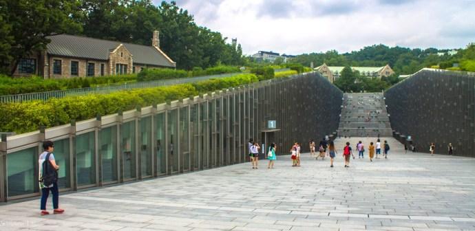 Женский университет Ихва, Корея