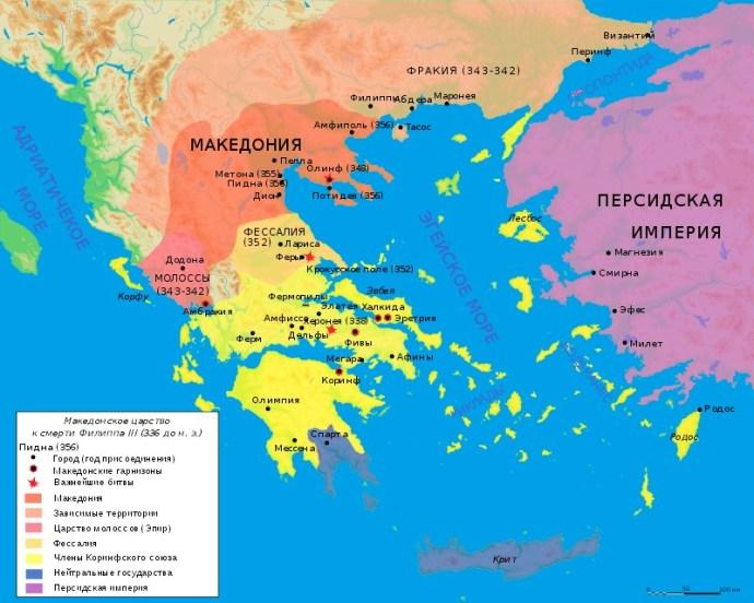 Карта Македонии и Средиземноморья