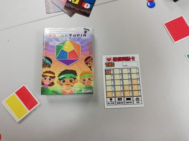 Taiwan Boardgame Design