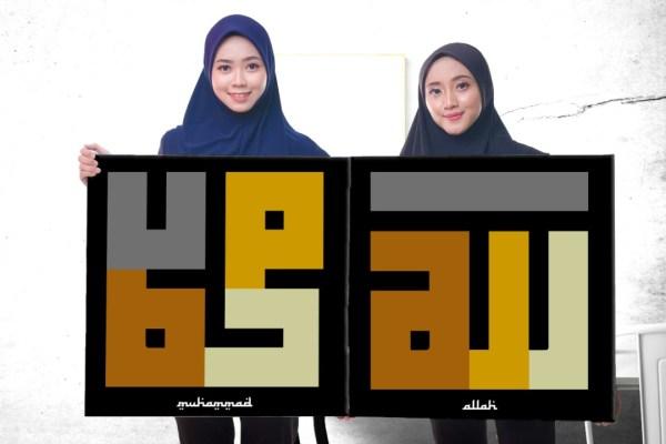 Premium Canvas Frame Kufi Word Allah & Muhammad (2 Panel) 1