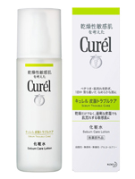 キュレル,皮脂トラブルケア化粧水,セラミド配合,化粧水