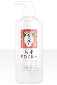 プレ化粧水,おすすめ,効果,潤い,浸透力