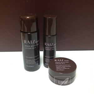 RAIZ-repair(ライースリペア),乾燥肌,アトピー,お米,化粧品,ライスパワー,アンチエイジング,潤い,効果