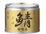 缶詰,レシピ,簡単,手抜きご飯