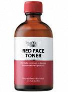 赤みを消して透明感を目指せ!赤ら顔の原因と解消テクニック