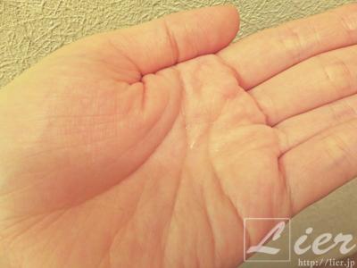 decencia「サエル」トライアルセット,体験レビュー,口コミ,ディセンシア,敏感肌専門ブランド