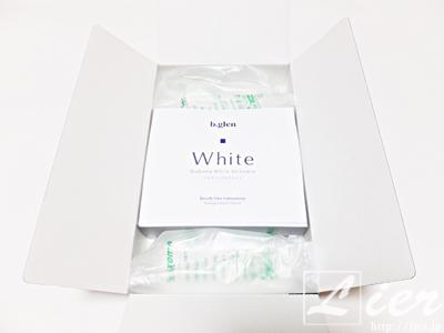 b.glen「QuSomeホワイト」トライアルキット,スターターキット,体験口コミレビュー
