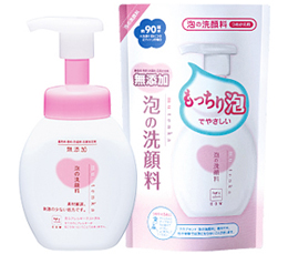 カウブランド-無添加泡の洗顔料