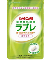 KAGOME 植物性乳酸菌ラブレ カプセル 30粒入り