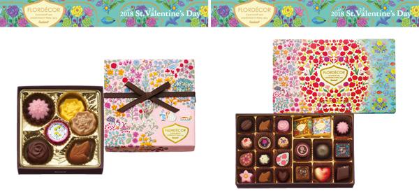 バレンタインチョコレート 2018