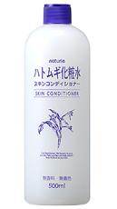 ハトムギ化粧水-スキンコンディショナー