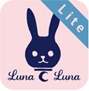 ルナルナLite-生理痛 アプリ