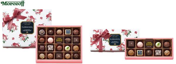 バレンタインチョコレート 2019 予約 一覧 通販