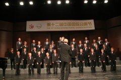 """Chorui """"Dagilėlis"""" – aukso apdovanojimas XII tarptautiniame chorų festivalyje Kinijoje"""