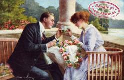 """Poezijos mėgėjus kviečia """"Rugpjūčio meilės spalvos"""""""