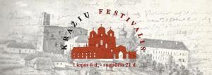 Kražių festivalio baigiamieji renginiai ir Šv. Roko atlaidai