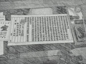 PaperArtist_2014-08-31_18-46-44 (1)