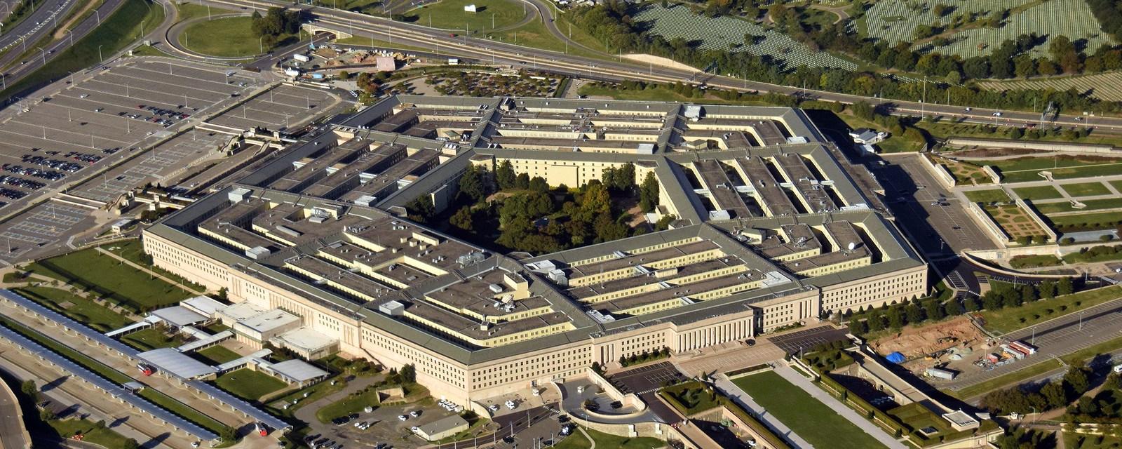 Pentagon Announces Incorporating CMMC