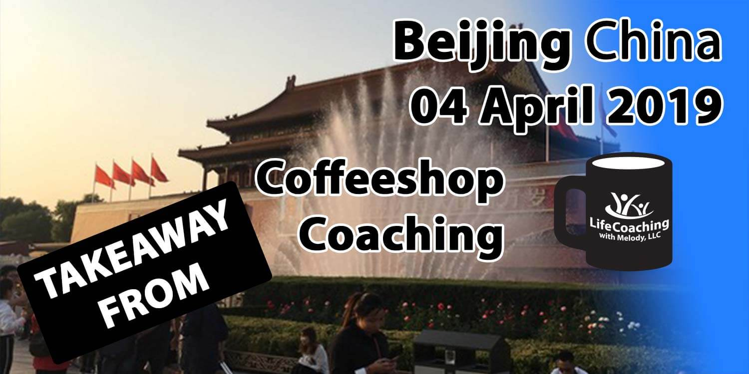 Image of water spraying in front of front gate of The Forbidden City Beijing China with words Takeaway from Coffeeshop Coaching Beijing China 04 April 2019