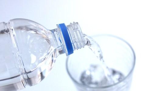 【ペットボトルの消毒・洗い方】洗浄、殺菌・除菌をして再利用する方法【漂白・熱湯消毒など】